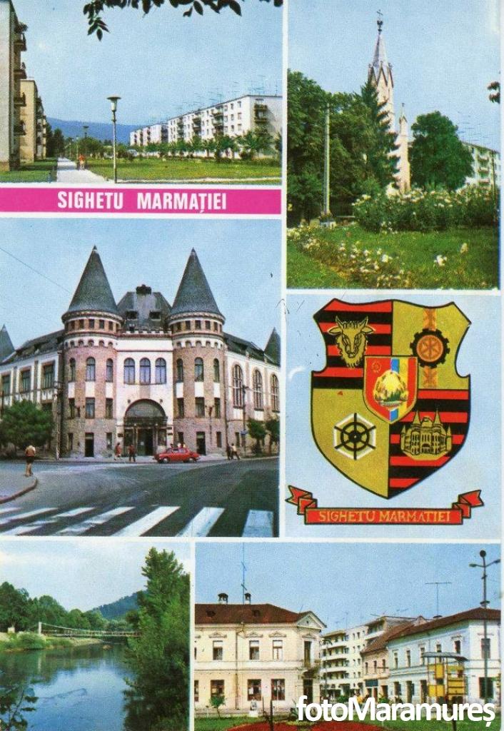 Colectia Cotârlă - ilustrate