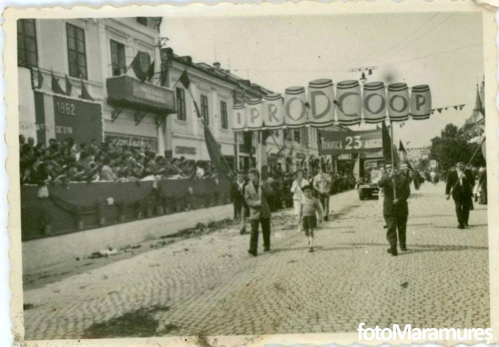 Colectia Hatfaludy Zoltan - Sighet - Defilarea de 23 August